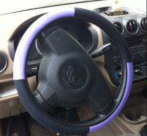 De Dekking van het Stuurwiel van de auto