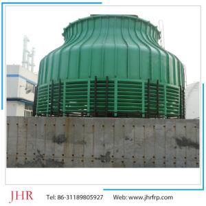水処理の化学薬品のための中国の製造者FRPの冷却塔