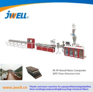 WPC (Композитный пластик из светлого дерева) экструзии линии/производственной линии/машины и механизмы/экструдер/бумагоделательной машины