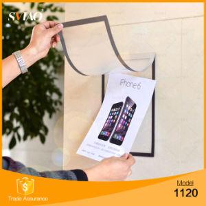 포스터 레이블 표시 전시 홀더 프레임을 광고하는 자석 PVC 벽