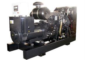 Marque Aibirt Levco Groupe électrogène Diesel