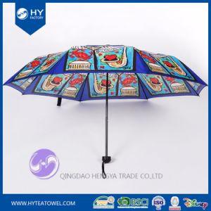 개인화하는 여행 일요일 우산을 주문 설계하십시오