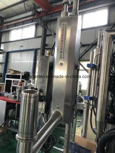機械に投薬する競争価格の液体窒素