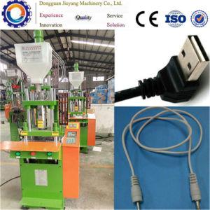 Вертикальные пластиковые машины литьевого формования для USB/Патч шнур /разъем