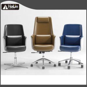 調節可能な現代高さおよび喫茶店のための余暇のコーヒー椅子