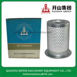 El separador de aceite 55170200230 para Kaishan 30kw compresor de aire de tornillo de LG