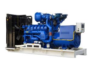640квт Основная мощность генератора дизельного двигателя с двигателем Perkins GF2-P640