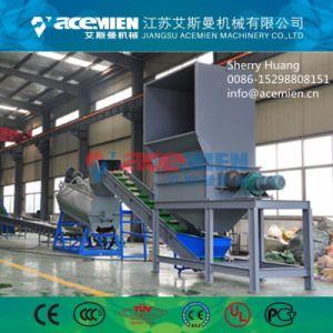 300 кг/ч автоматический отходов небольшую пластиковую бутылку переработки Strong Дробильная установка с маркировкой CE