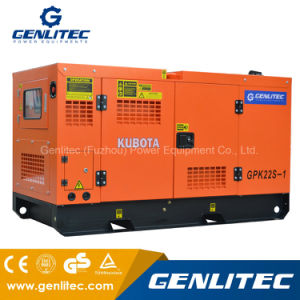 Kubotaのディーゼル機関を搭載する6kw~30kw単一フェーズの携帯用発電機