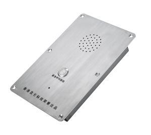Аэропорт элеватора VoIP SIP телефонного вызова центра управления нержавеющая сталь