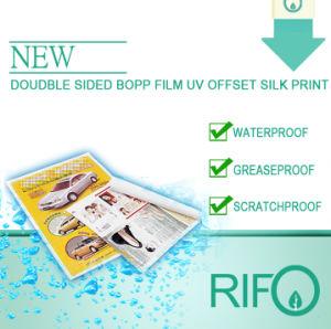 Autentica RoHS capa imprimible mate BOPP papel sintético (RPH-180)