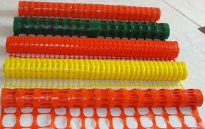 بلاستيكيّة [مشن-سفتي] شبكة بثق آلة