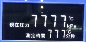 TNセグメント家庭電化製品LCDのパネル