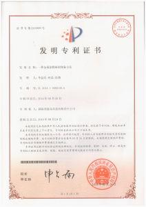 Diverse Delen van het Metaal met het Beste MIM Proces Manufactor in China
