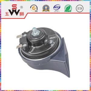 Wushi электрический звуковой сигнал звуковой сигнал мотоциклов автомобильный динамик