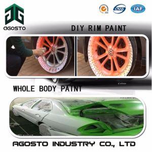 使用法を再仕上げする車のためのAgostoのスプレー式塗料