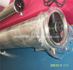 Navio de membrana de aço inoxidável para tratamento de águas residuais