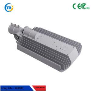 China Fornecedor Profissional de Rua LED Light com marcação RoHS