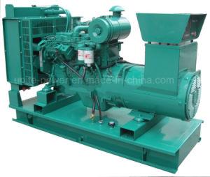 50Hz 20kw Open Type Cummins Engine Electric Generating Set (UPC25)