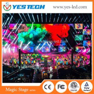 Yestechはまたは適用範囲が広い屋外LEDのビデオ・ディスプレイ曲がった