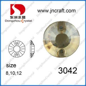 Wholesale (DZ-3042)のための金Shadow Round Flat Back Glass