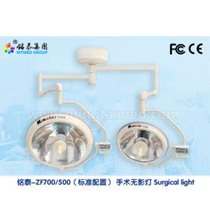 外科冷光の操作ランプ(天井で)