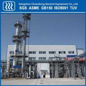 Usine de GNL industrielle de haute qualité