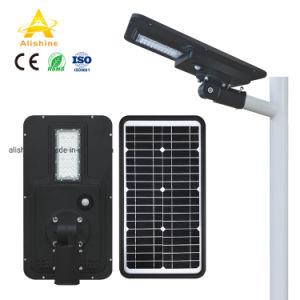 40W Sensor PIR larga vida en una sola calle la luz solar