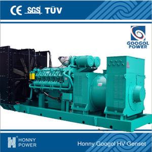1000kw/1250kVA geradores de Velocidade Média eléctrico 60Hz 1200rpm