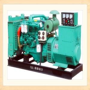 Cummins 디젤 엔진 발전기 세트 400kw/500kVA (NC500C)