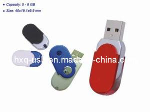 Поворотный флэш-накопитель USB (HXQ-R017)