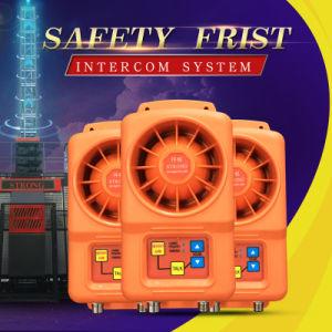 Подъемник Intercome пассажира экстренных вызовов для подъемника стеклоподъемника двери пассажира
