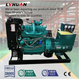 40 chilowatt potere diesel del generatore montato pattino da 50 KVA