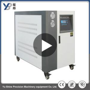 40HP промышленных установок с водяным охлаждением винта охладитель
