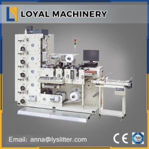 자동적인 5개의 색깔 Kraft 종이 롤 인쇄 기계 기계장치