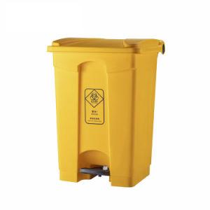 Color Amarillo ecológica Papelera de reciclaje de plástico de médicos para uso hospitalario