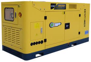 セリウムとのKeypower 250kVA 50Hz Genset