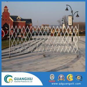 アルミニウム障壁の一時防御フェンス