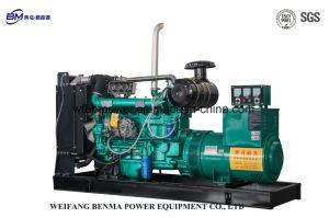 62,5 kVA/100kVA/150kVA/225kVA/250kVA/375kVA/400kVA/500kVA/Shangchai 625kVA Groupe électrogène Diesel