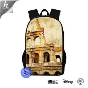 Классический рюкзак эргономичный Schoolbag 3D во время печати
