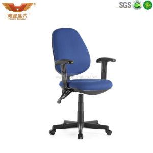 El personal de cómoda Malla de tela azul silla tareas ofimáticas (PM202)
