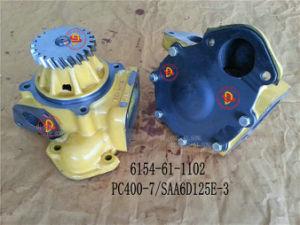 엔진 Pump, Komatsu Pump, 6154-61-1102를 위한 Water Pump