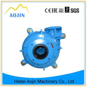 Hebei Aojin에서 Mc 시리즈 슬러리 펌프