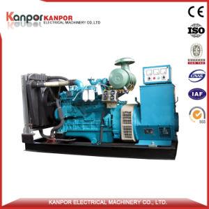 Kpc1100 880kw/1100kVA ISO9001中国Cumminsのディーゼル発電機セットの価格