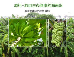 Puro Natural/Verde comida y buen gusto jugo de frutas en polvo de Banana