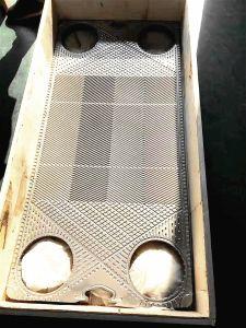 최신 판매 Vicarb V130 티타늄 열교환기 격판덮개
