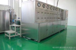 Fluido supercrítico CO2 Máquina de extração de óleo da CDB