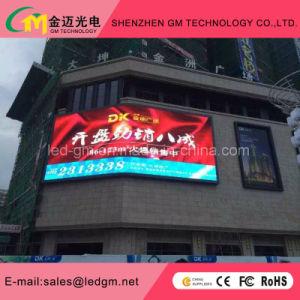 P6 Outdoor plein écran LED vidéo couleur pour la promotion