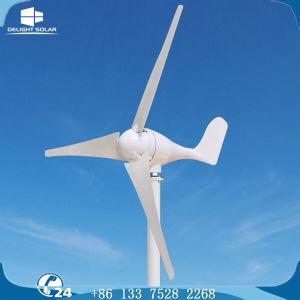 300W Multiple-Blade AC trois phase horizontale vent de l'alternateur à aimants permanents