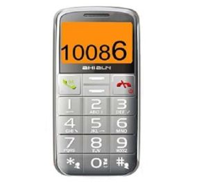 Bejaarde Mobiele Telefoon (V1)